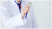 心強い医療サービス